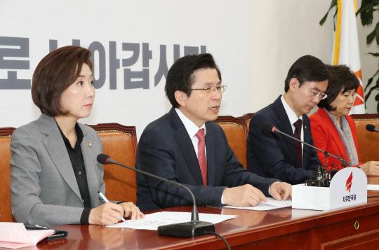 '절반의 승리' 자신감… 대여 공세나선 한국당